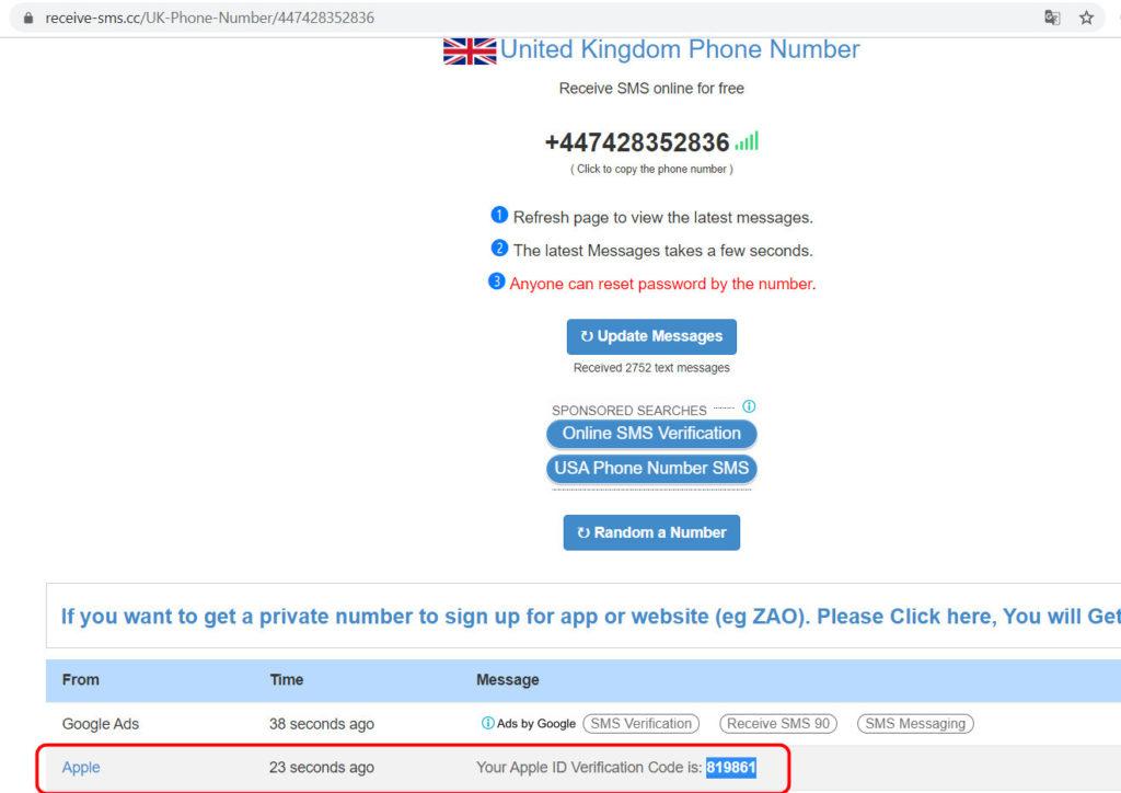 在线接收Apple验证短信验证码