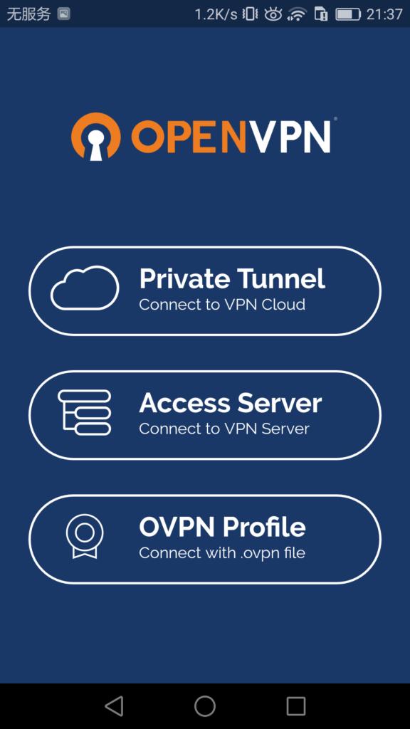 OpenVPN首页